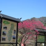 長野県、阿智村の満蒙開拓記念館に行って来ました。